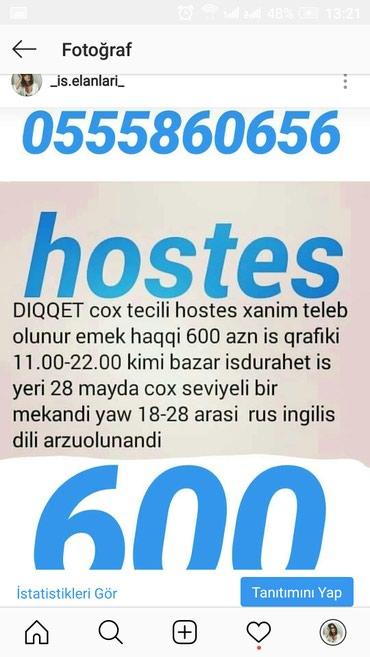 İş. Hostes в Bakı