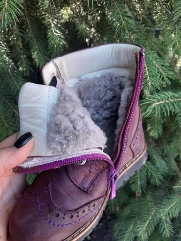 детская зимняя обувь в Кыргызстан: Детские кожаные зимние ботиночки фирмы Woopy 27-й размер цена