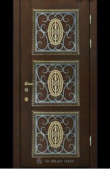 Двери - Кыргызстан: Бронированные двери