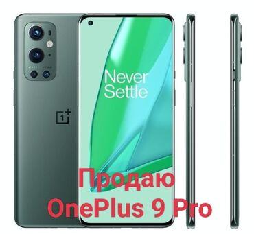 oneplus 9r бишкек in Кыргызстан | ONEPLUS: OnePlus 9 Pro | 256 ГБ | жашыл Колдонулган | Кепилдик, Сенсордук, Бармак изи