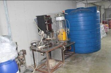 Срочно продаю оборудование для розлива воды