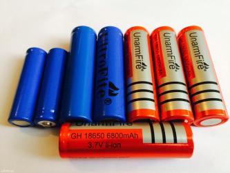 Bakı şəhərində Fener ucun batareyalar tezedir  3. 7 voltluq 18600 mah. 1 ededi 3 man