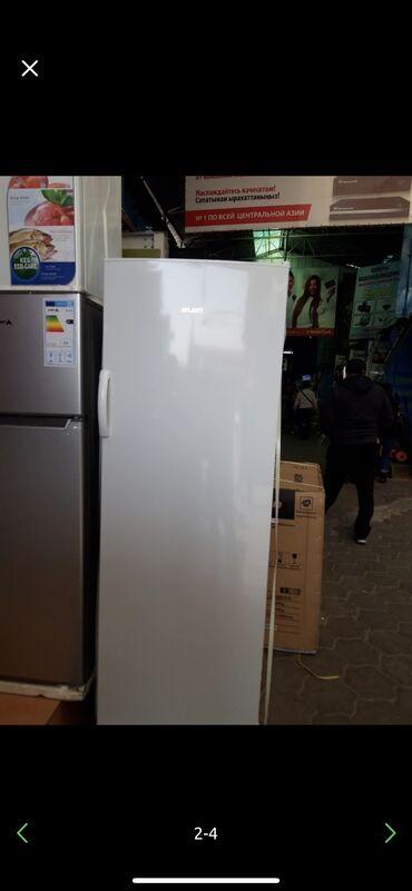 Б/у Встраиваемый Белый холодильник Atlant