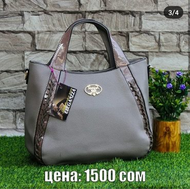 """сумки по низким ценам в Кыргызстан: Сумочка Prada. Качество люкс. Магазин сумок """"Eleganzza"""" - оригинальные"""