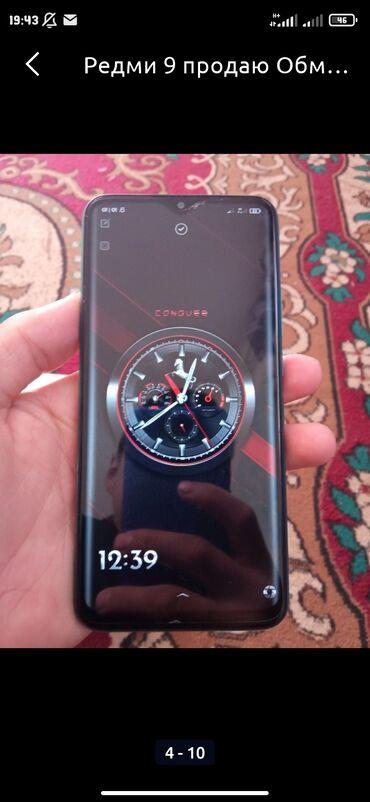 29 объявлений   ЭЛЕКТРОНИКА: Xiaomi Redmi 9   32 ГБ   Отпечаток пальца