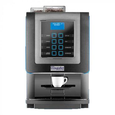 "Техника для кухни - Кыргызстан: Кофемашина-автомат Magister RELAX R1CR Magister ""Relax R1"" – это кофем"