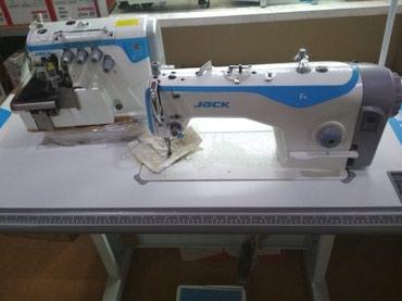 Меняю новые швейные машинки на авто. в Лебединовка