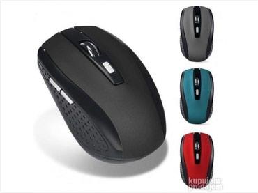 Optički Wireless miš (domet 10m i 2000 DPI) - Sremska Mitrovica