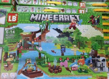 Lego kocke - Srbija: Minecraft lego kocke set od 427 delova za decu od 6- 14 godinaCena