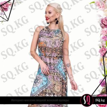 платье из шифона в Кыргызстан: Легкое невесомое платье макси длины из шифона розового цвета