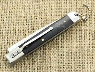 Бычак. Хозяйственно бытовой нож для в Бишкек