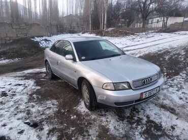 Audi в Кыргызстан: Audi A4 1.8 л. 1995
