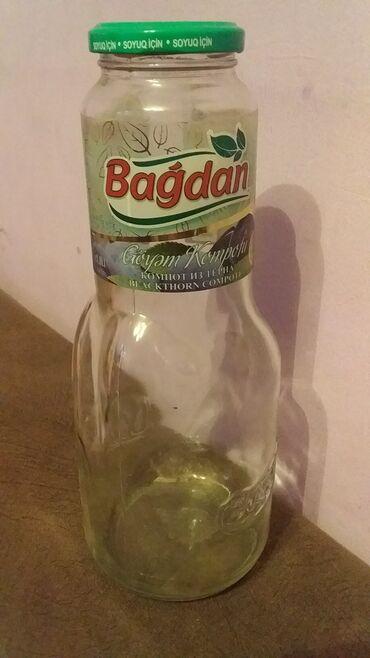 Digər qablar - Azərbaycan: Aroma 15 qepik banka 700 qr 15 qepik balon 3 kg 50.qepik