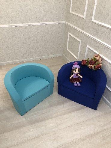 ромер кресло в Кыргызстан: Кресло детское. Изготавливаем детские кресла под заказ, чехол съёмный