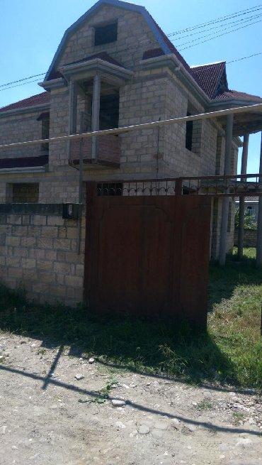 Недвижимость - Гусар: Продам 4 соток от собственника