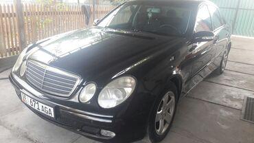 Mercedes-Benz - Кант: Mercedes-Benz E 280 2.8 л. 2005