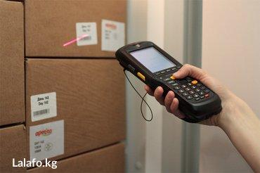 Терминал сбор данных в Бишкек