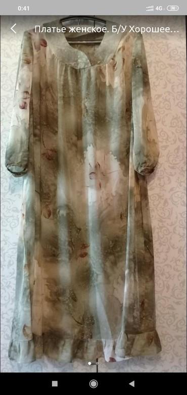 Платье женское б/у хорошее состояние. Шифон 52размер. 350 сом. в Лебединовка