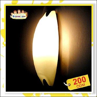 Люстры-плафоны Цена: 200 сом