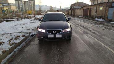 М16 спрей - Кыргызстан: Honda Accord 2 л. 2004 | 187000 км