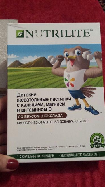 pododejalnik 100 120 в Кыргызстан: Amway детские жевательные витамины. Доставка по городу от 120 сом