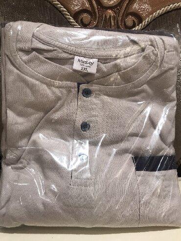 Мужская пижама с коротким рукавом Цвет верх серый штаны темно синие