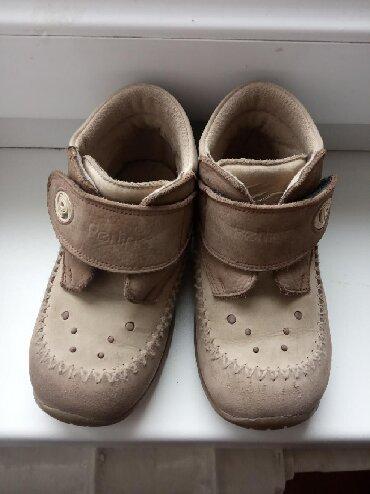 спортивные ботинки в Кыргызстан: Ортопедические ботинки Perlina