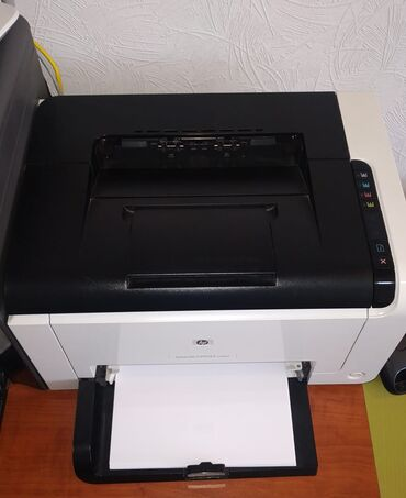 "Printer ""HP LaserJet CP 1025"""