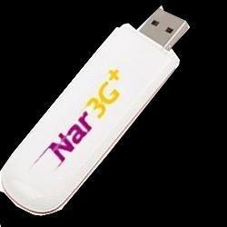 Nömrəsi var( nömrəsiz də verə bilərəm) Micro cd (flaşkart) в Xırdalan
