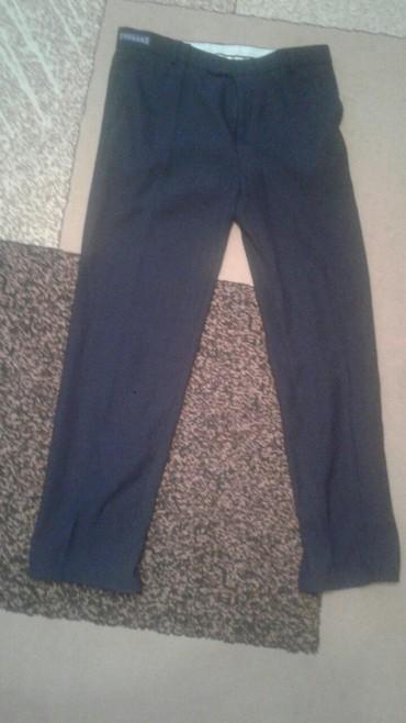 черные брюки мужские в Кыргызстан: Мужские брюки XL