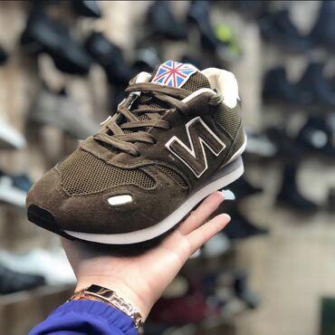 Кроссовки и спортивная обувь - Лебединовка: New Balance Отличное качество Цены ниже себестоимости Наш адрес Рынок