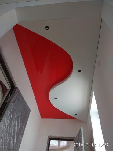 Натяжной потолок недорого в Сокулук