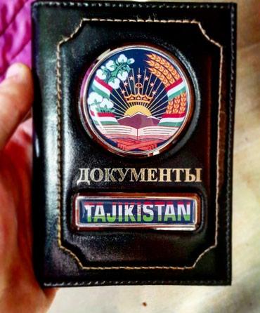 в Душанбе - фото 4