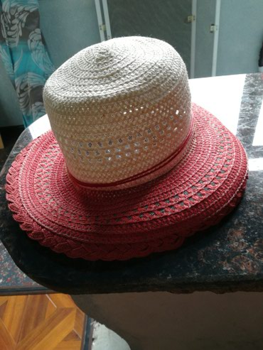 Плажная шляпа в Бишкек