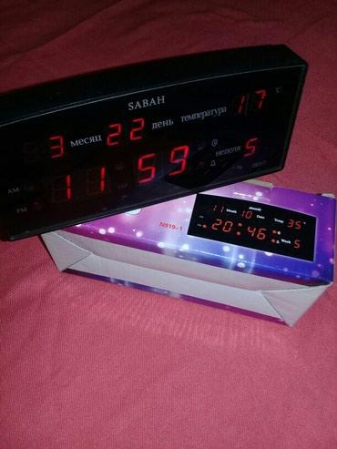 Цивровая часы. Показывает  в Бишкек
