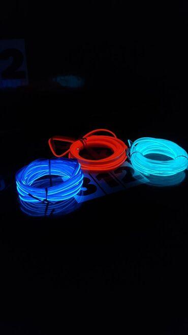 Лента холодный неон, светодиодная лента разных цветов и размеров