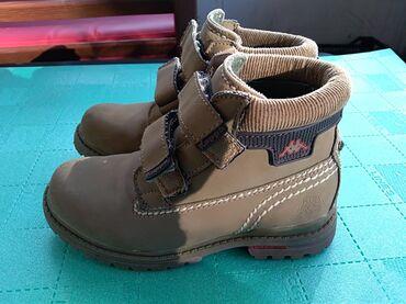 Decje duboke cipele Kappa original, broj 29.Potpuno nove nenosene.Na