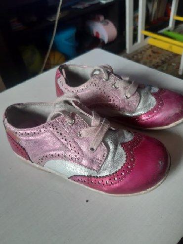 женские туфли кожа в Кыргызстан: Туфли для девочки кожа