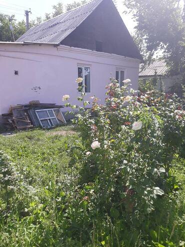 Azamat - Кыргызстан: Продам Дом 45 кв. м, 3 комнаты