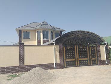очок кана in Кыргызстан | ОЧОК: 200 кв. м, 7 комнат