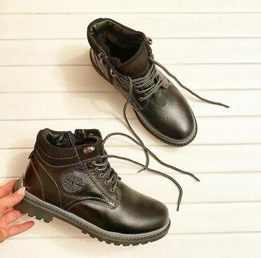 Лтз 40 - Кыргызстан: Мужские кожаные ботинки. Утепление натуральная шерсть. Размер 40,43