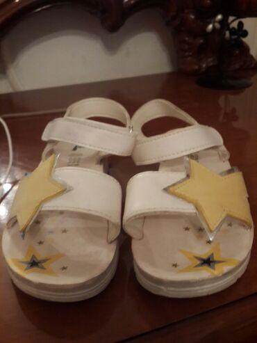 детская мембранная обувь в Азербайджан: Детская обувь в отличном состояние размер 30