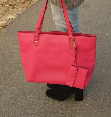 Τσάντα accessorize σε φουξ χρώμα σε West Thessaloniki