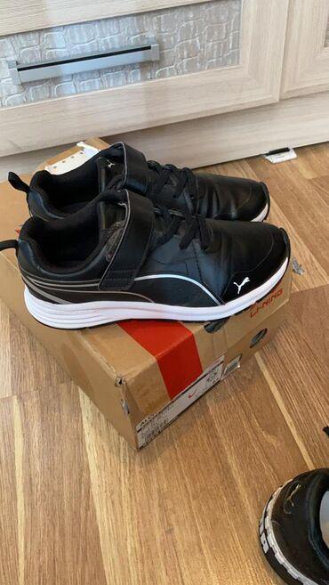Детская обувь в Кыргызстан: Продаю ботасы пума оригинал размер 33 почти новые,пару раз обутые с