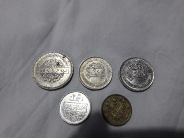 Продаю монеты Сирии.договорная в Токмак
