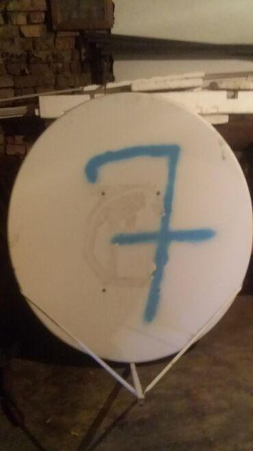 Спутниковая антенна тарелка в хорошем состоянии продаю в связи с