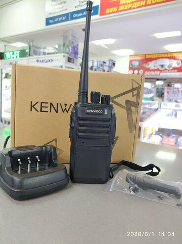Радиостанции Kenwood TK-450 Заводское качество Гарантия