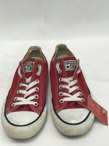 Converse « EuroShop » Одежда и обувь для всей семьи.  Новые обувь и од