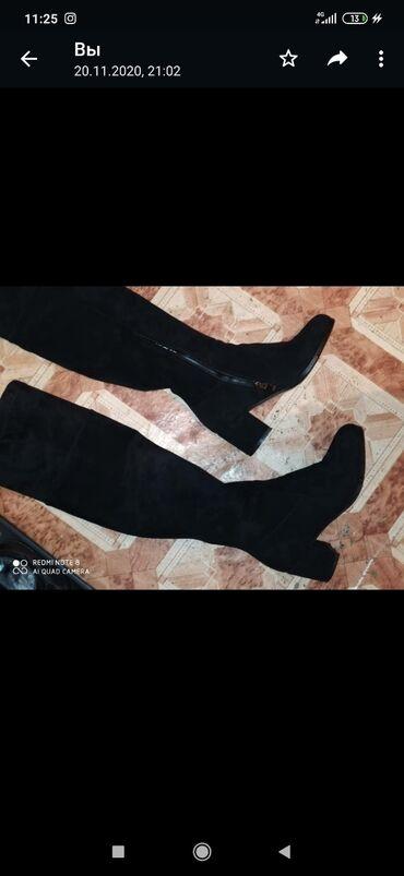 эскорт в бишкеке in Кыргызстан   АВТОЗАПЧАСТИ: Новые сапоги зима, замшевые,размер35,совсем новые . Стоимость