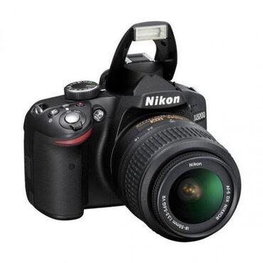 Nikon d3200. Пользовалась девушка, храниться в сумке. В идеальном сост